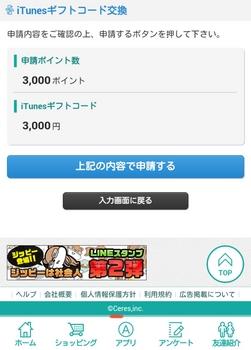 16-04-16-23-36-07-023_deco[1].jpg